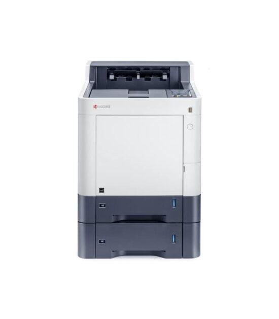 KYOCERA ECOSYS P6235cdn Color Laser